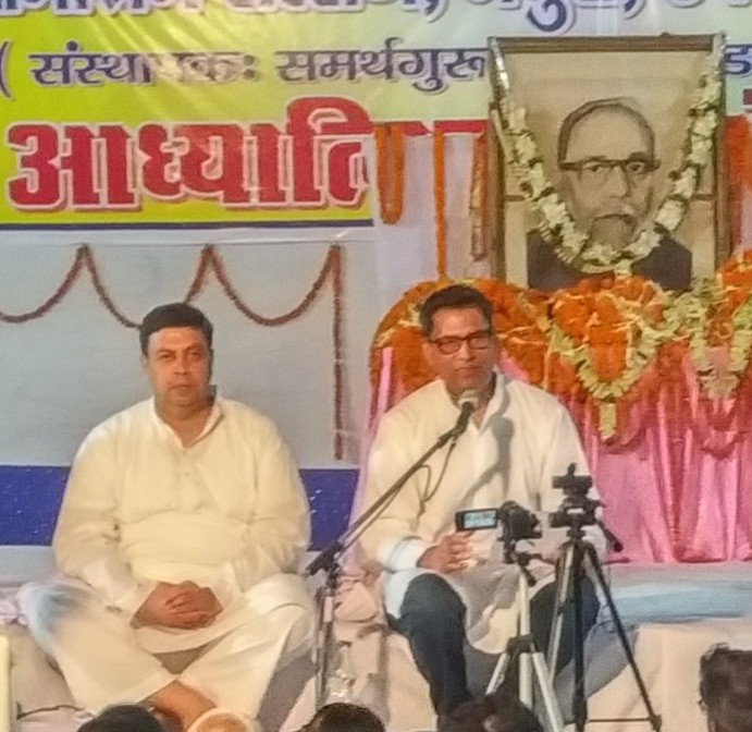 27th May 2018  Shanka Samadhan at Hazaribagh Bhandara